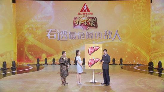 养生堂20180416,赵宏,守住癌症分水岭,危险很大的小肿瘤