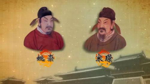 百家讲坛20180419,方志远,国史通鉴・隋唐五代篇,18,开元盛世