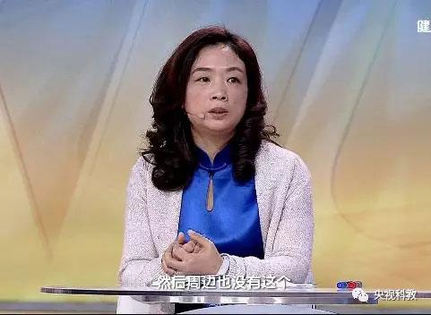 健康之路20180421视频,代丽丽,旅行健康指南(上)