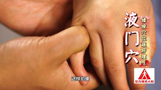 养生堂20180424,冯淬灵,柳洪胜,春季养生四季安