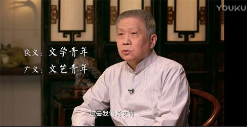 观复嘟嘟丁酉版20180502视频,文青的自我修养