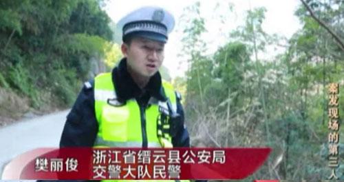 今日说法20180515,案发现场的第三人,浙江缙云故意杀人罪