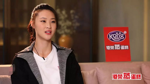 鲁豫有约一日行第四季,女排队长惠若琪如何开启新的人生