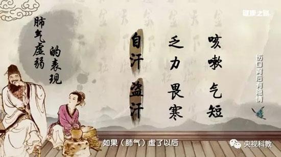 健康之路20180516视频,徐旭英,健脾清瘀汤,伤口背后有隐情