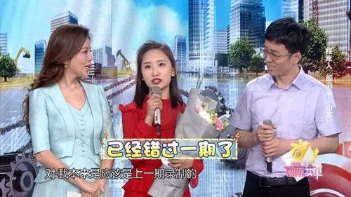 幸福账单20180522,李名菲,颜羽辛,吉酷阿达,乔韶丽,杨春山,刘春苗