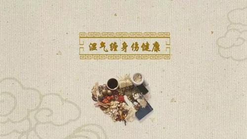 百家讲坛20180523,翟双庆,黄帝内经第三部,2,湿气缠身伤健康