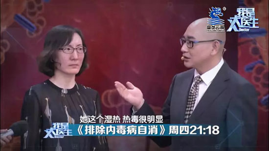 我是大医生20180524视频,杨志旭,排除内毒病自消
