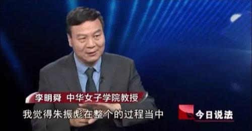 今日说法20180527,40里追逐(下)张永焕,朱振彪,李明舜