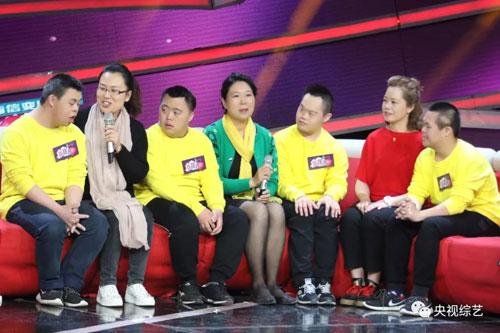 向幸福出发20180529,张小梅,李厚东,何婷,刘岩,4位唐氏综合征孩子