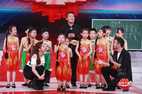 星光大道20180601,刘恒增,金采儿,姚宇丞,凤之彩组合,白国峰