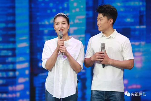 向幸福出发20180605,朱杰,宋恩猛,陈叶芝,郭小娟,张飘飘,劳同义