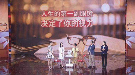 养生堂20180606,王宁利,科学用眼 睛彩未来,近视眼,失明