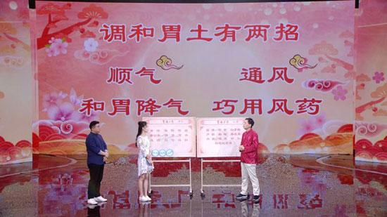 养生堂20180607,刘启泉,胃土和,体自安,冬兰竹叶饮,白梅墨玉茶