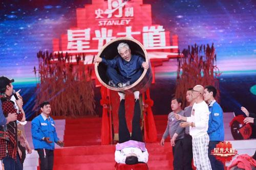 星光大道20180608,赵炳皓,奇缘组合,汤中振,椰果,张晓涵
