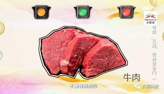 健康之路20180614视频,范志红,守好三高饮食安全门(一)