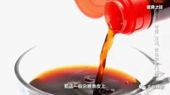 健康之路20180617,范志红,守好三高饮食安全门(四)