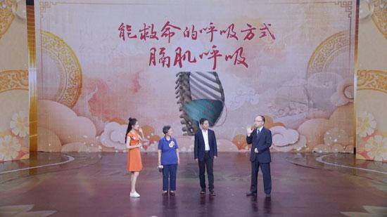养生堂20180620,王鹏,徐顺霖,同病不同命,给自己开张长寿运动方
