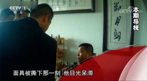 今日说法20180620,二十二年前发出的通缉令1,安徽颍上县