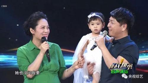 越战越勇20180620,孔俏俏,卢文建,范宇,邓润菲