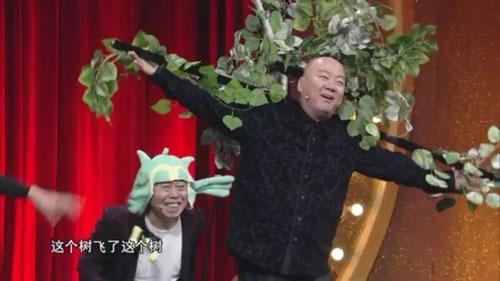越战越勇喜剧版20180624,韩佳洋,贲小伟,曾宇男,娇娇,章绍伟,孔挚杰,刘一飞
