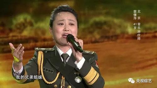 越战越勇20180701,刘志才,裴倩萍,何涛,小姬,闫玲超