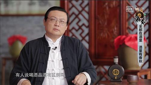 梁知20180627,老梁谈品酒三境界 曹操以酒试刘备煮酒论英雄