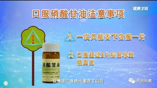 健康之路20180704,刘禹赓,急性心梗,胸痛之最需谨记(上)