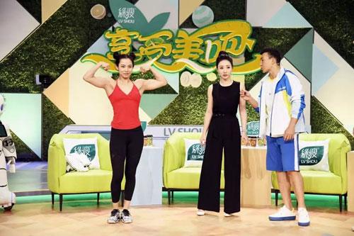 享受美吧第3期,金刚芭比冯雪媛,刘丹,张婉雍