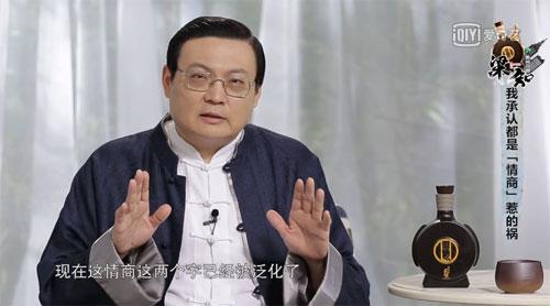 梁知20180711,老梁谈春情商,揭赤壁之战曹军惨败真相