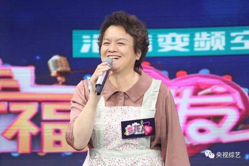 向幸福出发20180717,苏珊大妈孙长艳,程磊,李美佳,王晓旭,汪海珍