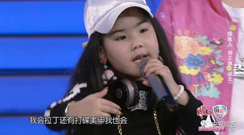 幸福账单20180717,郭芯旗,王思睿,李娟娟,王凯文