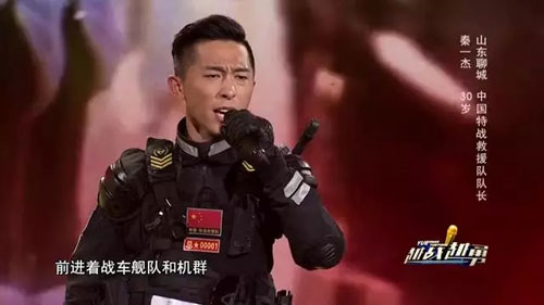 越战越勇20180718,红海行动原型秦一杰,朱朱,牛钰,张春森,杨光