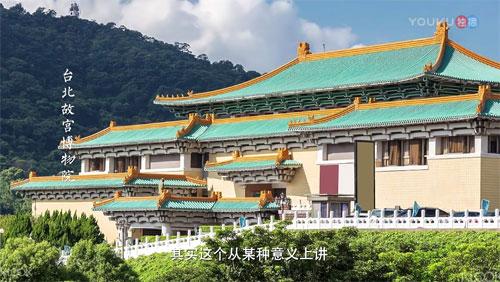 观复嘟嘟20180718,两岸故宫,中国的第三个故宫,紫禁城博物馆