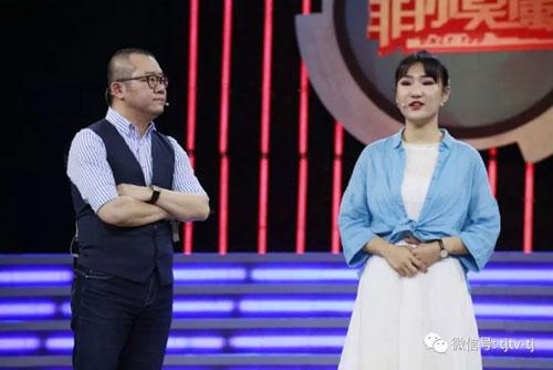 非你莫属20180723,95后北漂图鉴,蒋雪寒,王云,李萌,陈平