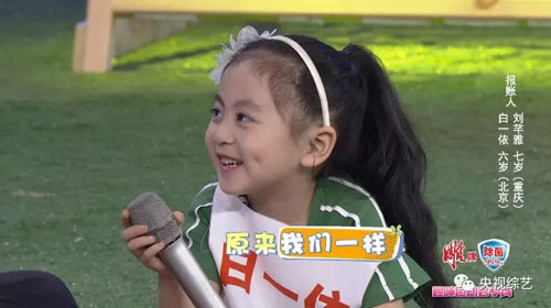 幸福账单20180724,白一依 ,张成楚,黄馨怡,刘芊雅,付艺侨,李姿洁