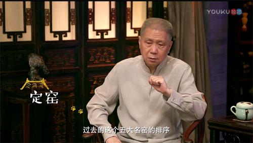 观复嘟嘟丁酉版20180725视频,定窑之谜