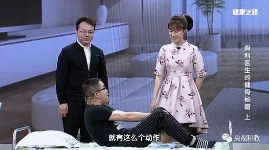 健康之路20180725,张敏,骨科医生的健骨秘籍(上)