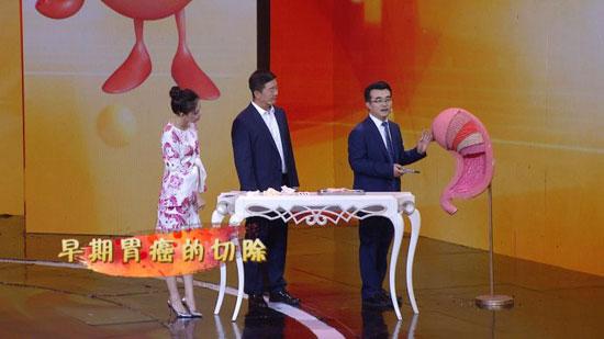养生堂20180726,曹邦伟,狄长安,救命的乒乓胃,引发胃癌的原因