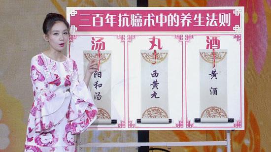 养生堂20180727,胡凯文,甘姜散寒饮,三百年抗癌术中的养生法