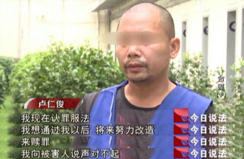 今日说法20180731,合谋(下)卢仁俊,吴海琼,故意杀人案