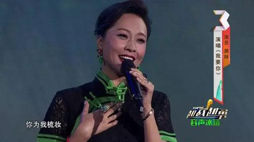 越战越勇喜剧版20180801,黑妹戚慧,刘斌,刘芳,李明珠
