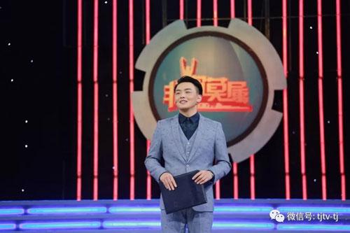 非你莫属20180806,95后北漂图鉴,杜子玉,窦明,杨鑫,刘美玲