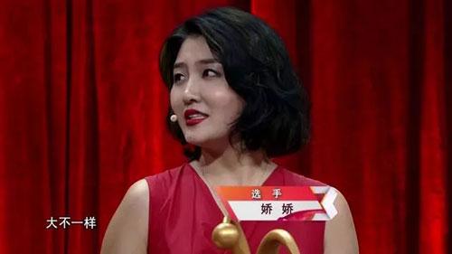 越战越勇喜剧版20180812,童鸣,黄荣,娇娇,李丁,高海龙,李静