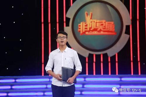非你莫属20180813,95后北漂图鉴,赵黎明,文昌隆,孙士豪,张兰兰