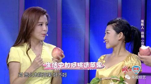 幸福账单20180814,王海洋,田娟,王吉伟,苏雅,朱猛,郭姿含