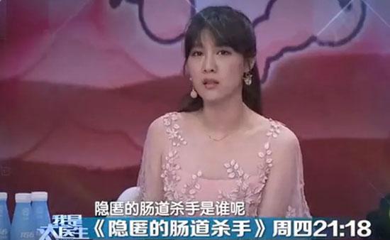 我是大医生20180816,李景南,隐匿的肠道杀手