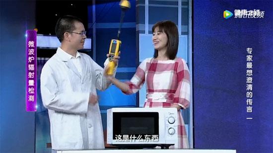 健康之路20180818,用微波炉会致癌?赵金垣,专家最想澄清的传言(一)