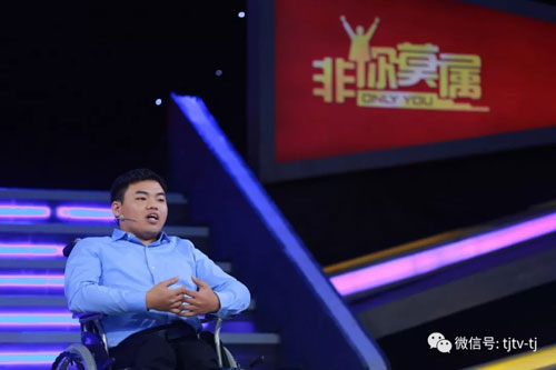 非你莫属20180819视频,王穆荣,赵纯,曲爱军