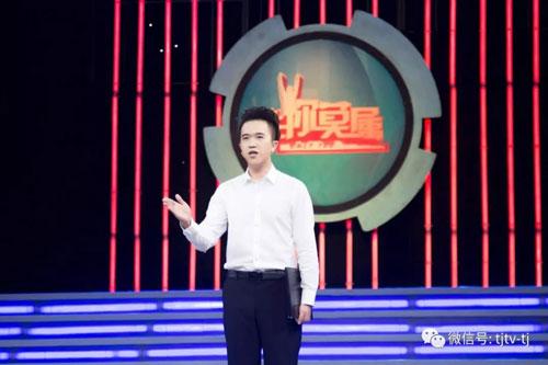 非你莫属20180820视频,刘宋玲,袁春雷,杨行,柳悦