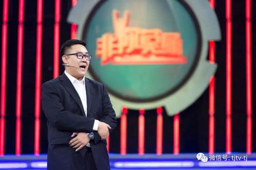 非你莫属20180827,马燕,孙英夫,张海龙